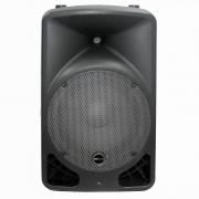 Активная акустическая система INVOTONE IPS12 HA