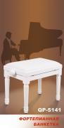 Банкетка фортепианная Vision QP-5141White NEW!