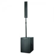 Активная акустическая система Xline Alive 15