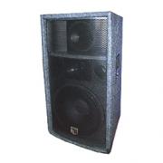 Активная акустическая система ES-ACOUSTIC 153 AD